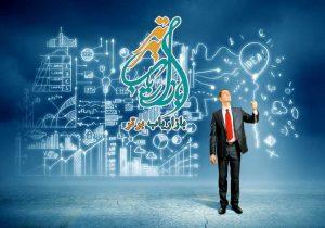 کارآفرین کیست