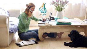 کار در منزل مناسب