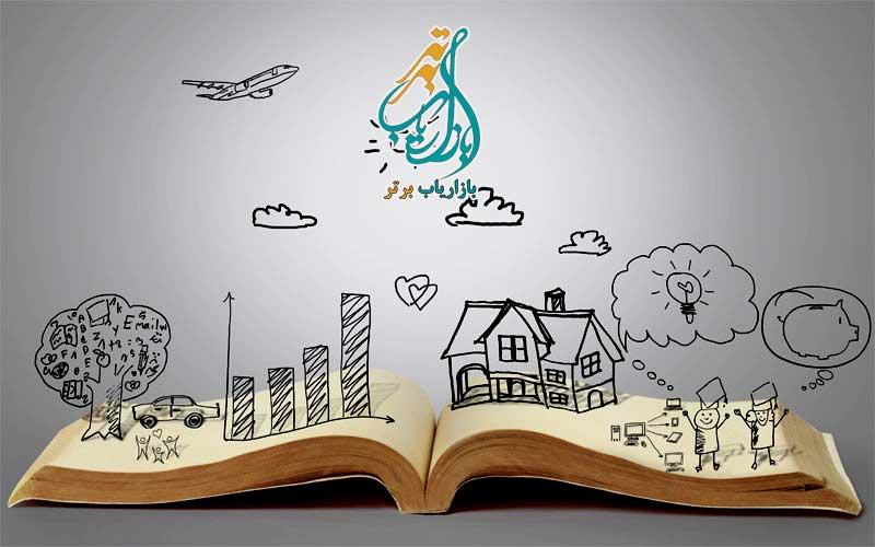 آموزش نوشتن داستان